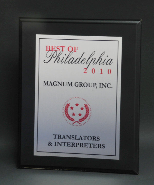 2010 Best of Philadelphia
