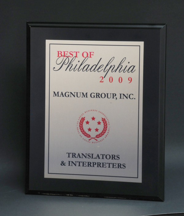 2009 Best of Philadelphia